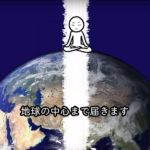 コロナウイルスを鎮めるための瞑想